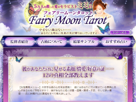 Fairy moon Tarot