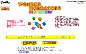 WONDERHOROSCOPE